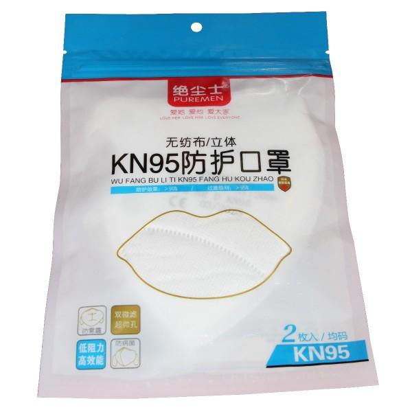 KN95 Feinstaubmaske (Äquivalent FFP2) 2 Stück pro Packung